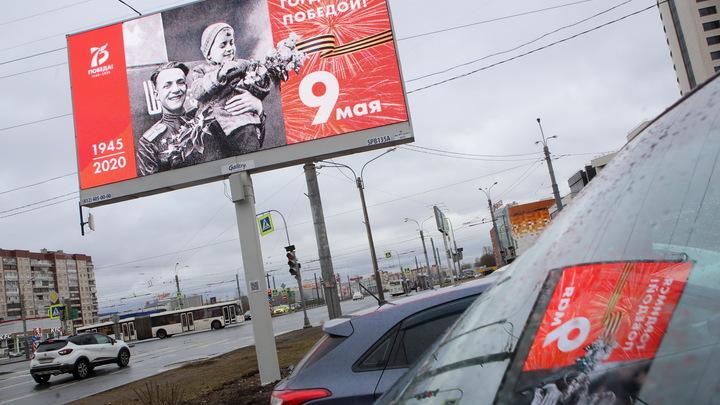 """""""Все шли грабить Россию"""": Историк объяснил провокации о 9 мае геополитика"""