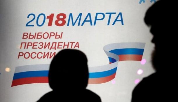 ОБСЕ: Киев нарушает международные акты, не допуская россиян на выборы