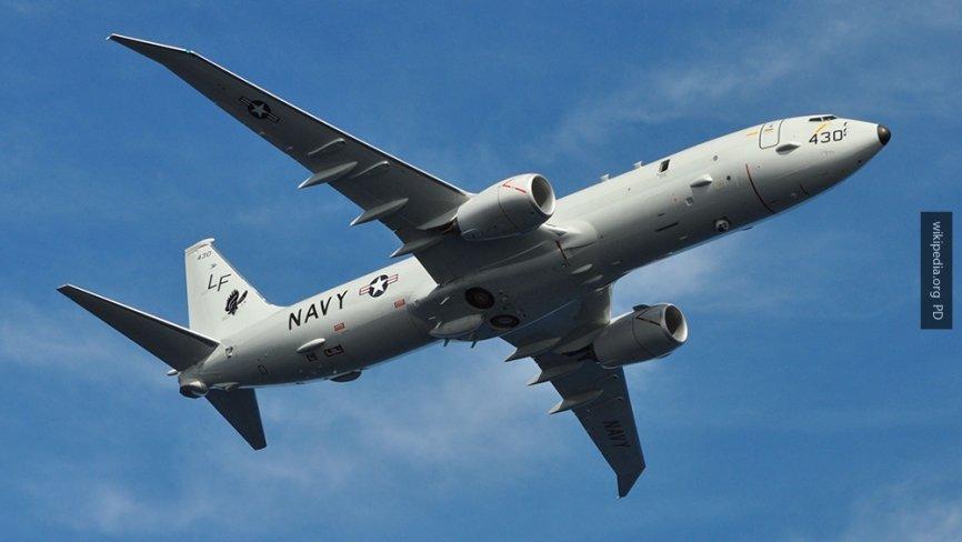 Самолеты ВМС США провели мно…