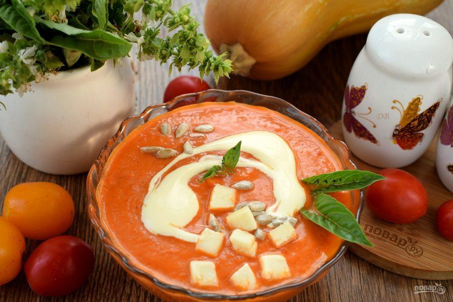 Тыквенный суп с томатами