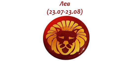 Финансовый гороскоп на май: то пусто, то густо