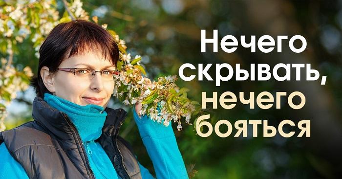 лицо женщины без макияжа
