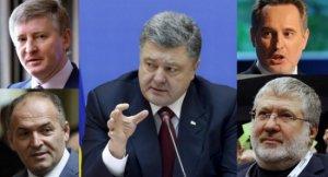 «Клоунада по-украинÑки»: против Порошенко ополчилиÑÑŒ олигархи Украины - СМИ