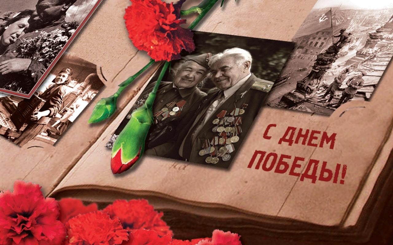 Донецк – в преддверии Дня Победы