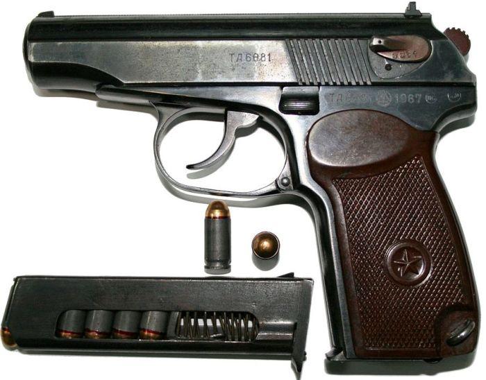 Пистолет Макарова. | Фото: АиФ.