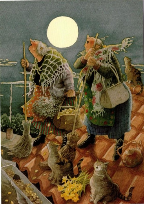 «Неугомонные старухи» от Инге Лоок.