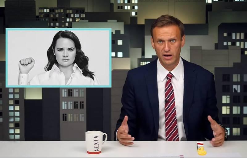 Новый «железный занавес»: зачем Запад раскручивает Навального и Тихановскую? Политика