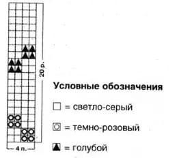 3424885_skhemavyazaniyakhomutasornamentom (262x232, 7Kb)