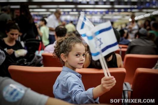 isra_flag