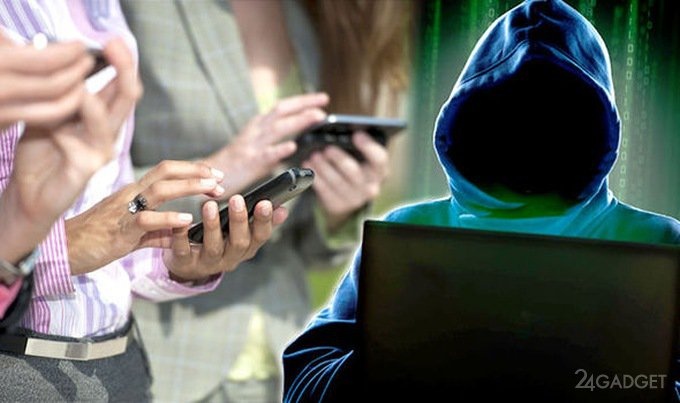 Через NFC возможен удалённый взлом любого Android-гаджета
