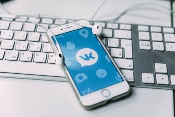 """Пользователей возмутила скрытая функция """"Вконтакте"""""""