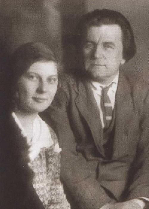 Казимир Малевич и Наталья Манченко