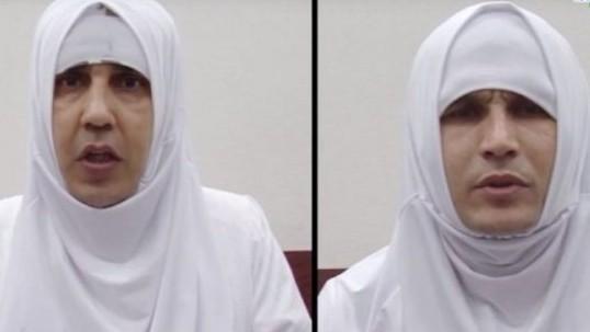 ВТаджикистане двое исламист…