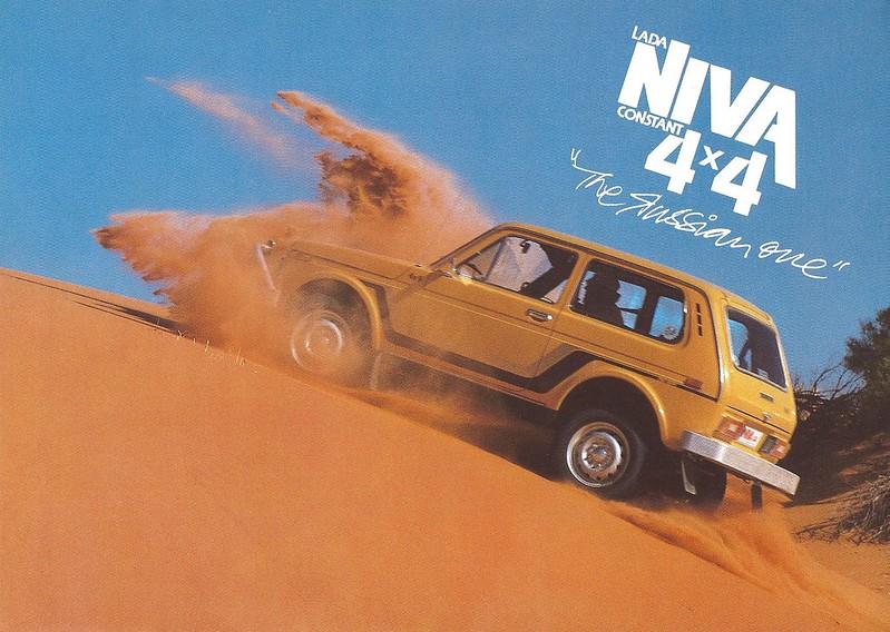 Как советские автомобили рекламировали за рубежом автомобиль,автосалон