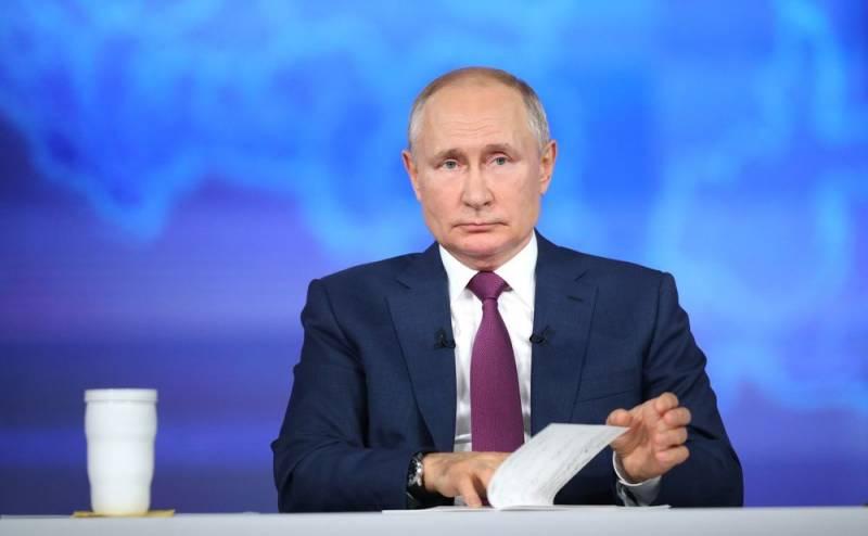 «У нас тысячелетняя история»: в Киеве ответили Путину на его статью об Украине Новости