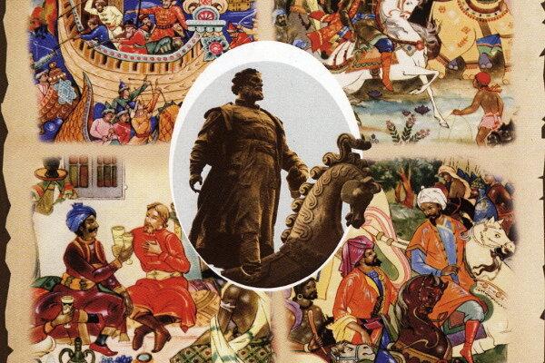 Почему Афанасий Никитин назвал свое путешествие грешным