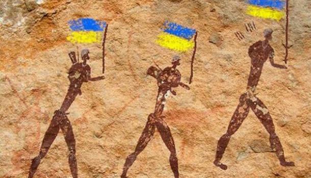 Украинский политик задумался…