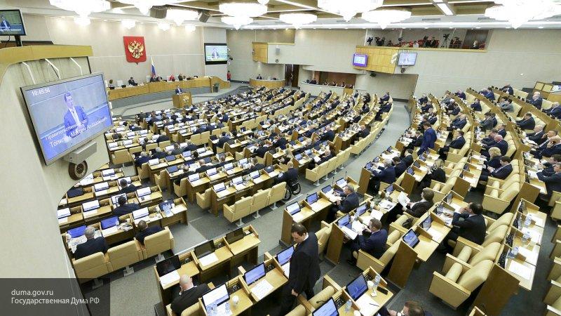 КПРФ готова поддержать законопроект о поправке в Конституцию уже в первом чтении
