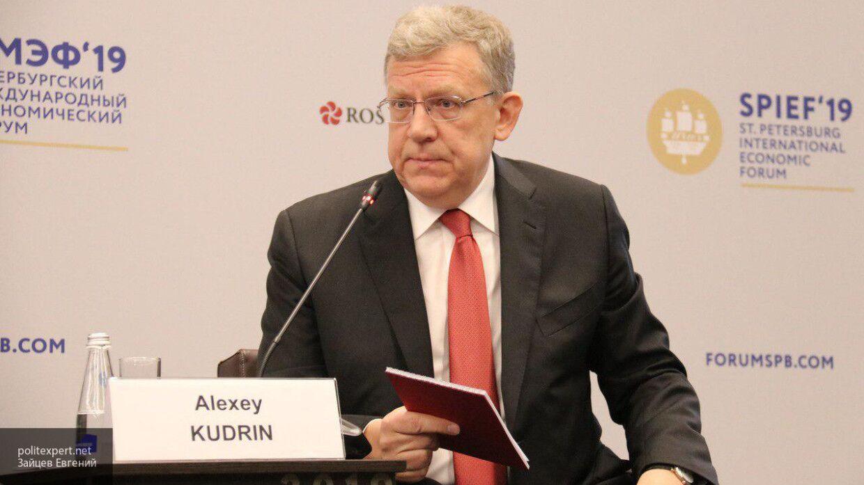 Кудрин: Российской экономике потребуется поддержка общим объемом 5% ВВП