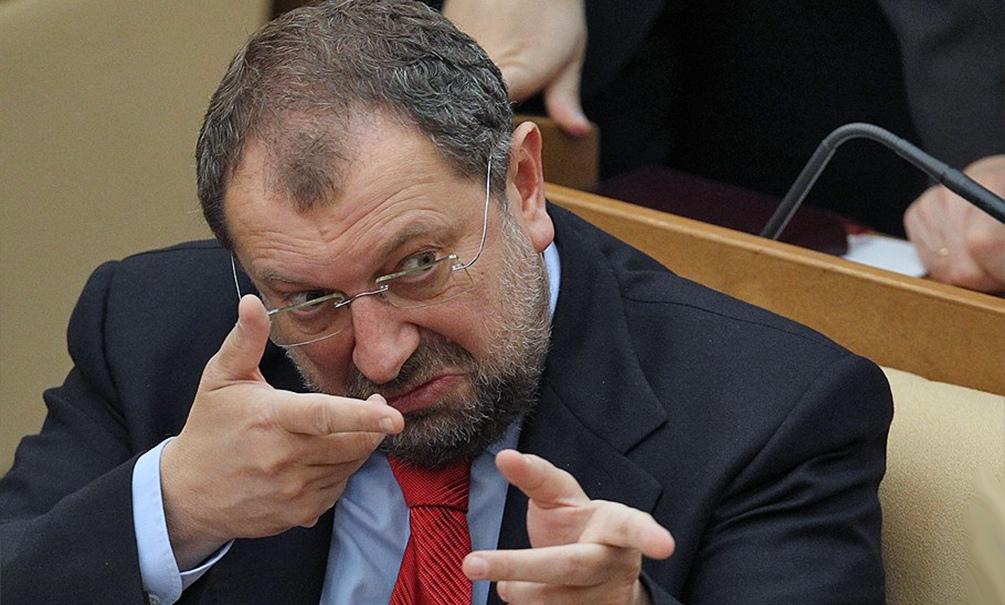 Депутат Госдумы предложил ра…