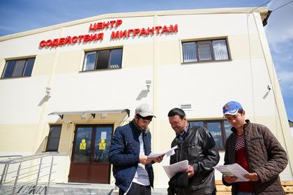 Названо число трудовых мигрантов в России