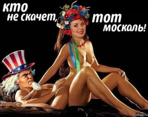 Валентина Тимощук Голая