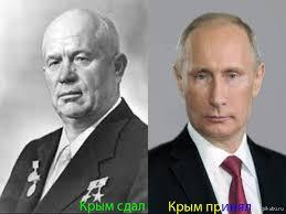 Видео из Крыма от 93 года: К…