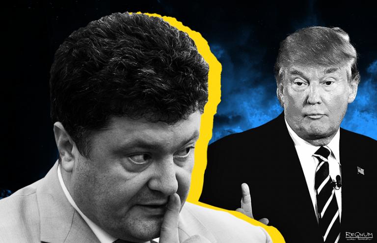 Влиятельная украинская газета подтвердила: У Порошенко – крупные неприятности в США новости,события, политика