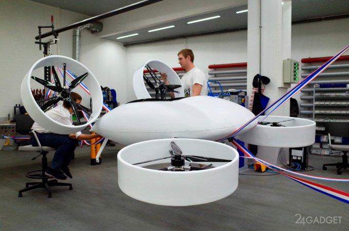 В России разработали прототип отечественного аэротакси