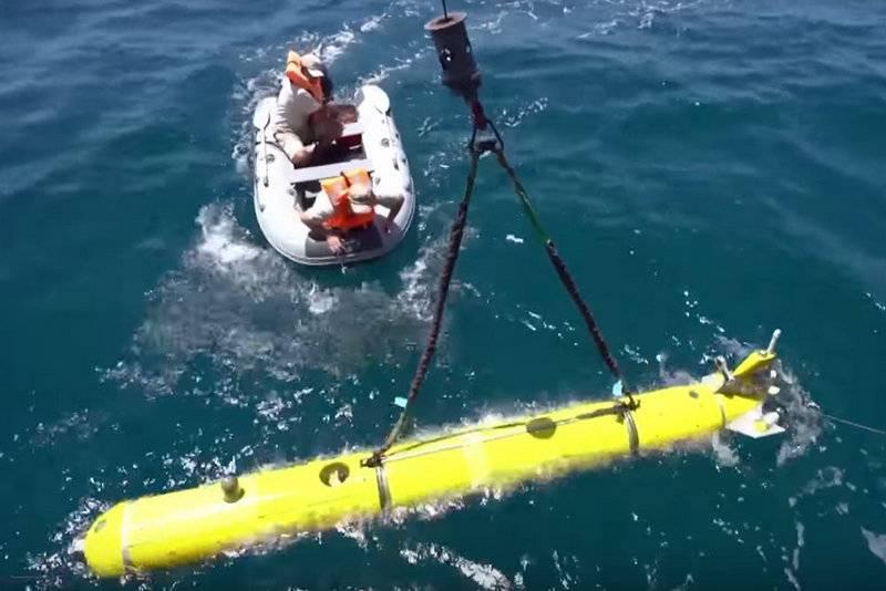 Российский подводный робот «…