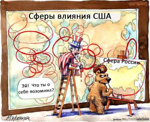 О политике России на Донбасс…
