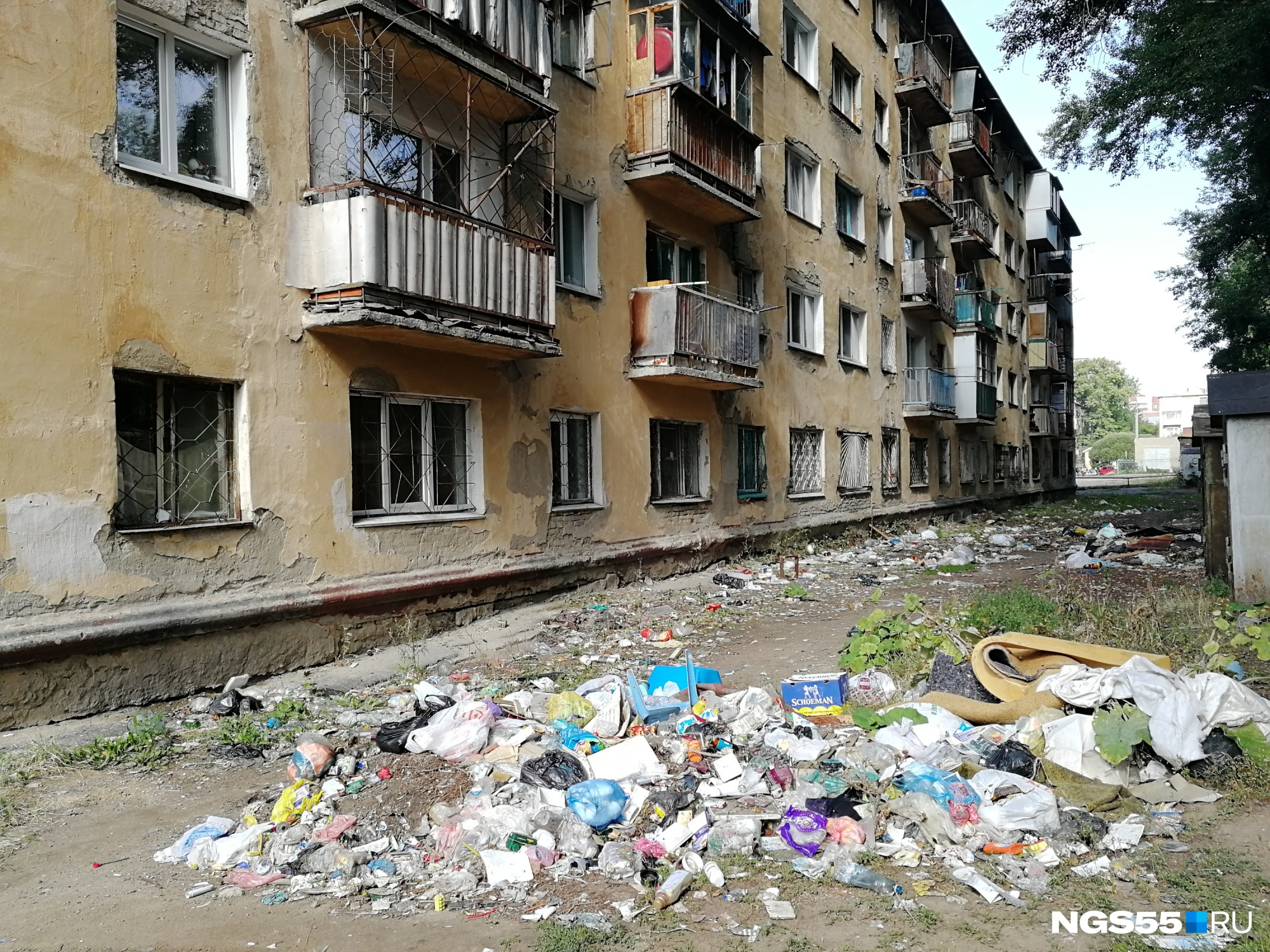 картинка мусор из окна вчера работу