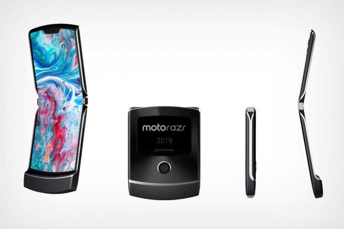Смартфон Motorola Razr с гибким дисплеем будет дешевле конкурентов Motorola Razr