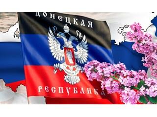 «Мы вышли из состава Украины» – ДНР ставит на место Киев украина