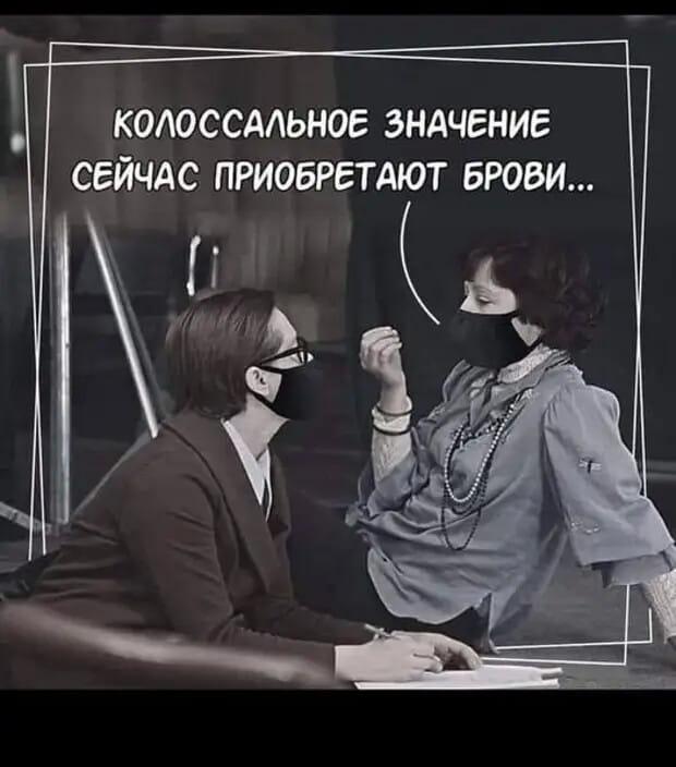 Приехал Горбачев в Штаты. Встречается с Рейганом, беседуют... Весёлые,прикольные и забавные фотки и картинки,А так же анекдоты и приятное общение