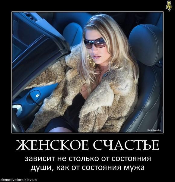 — Слушай, Настя. А твой муж курит?... Весёлые,прикольные и забавные фотки и картинки,А так же анекдоты и приятное общение
