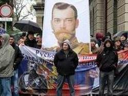 Стрелков: Николай II — самый оболганный царь России (мнение)
