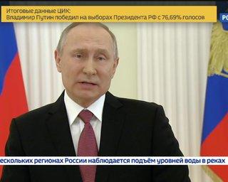 Путин заявил о необходимости прорыва в развитии РФ