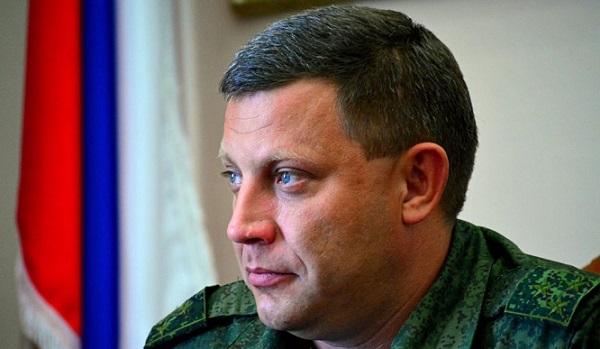 ВДНР создают Народный трибу…