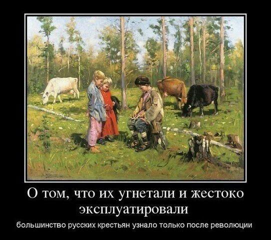 Что такое русские крепостные