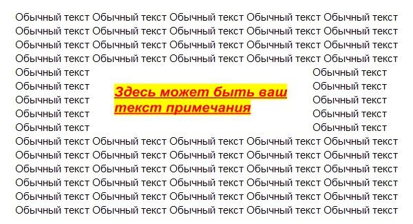 Как добавить текстовое поле в Google Документы