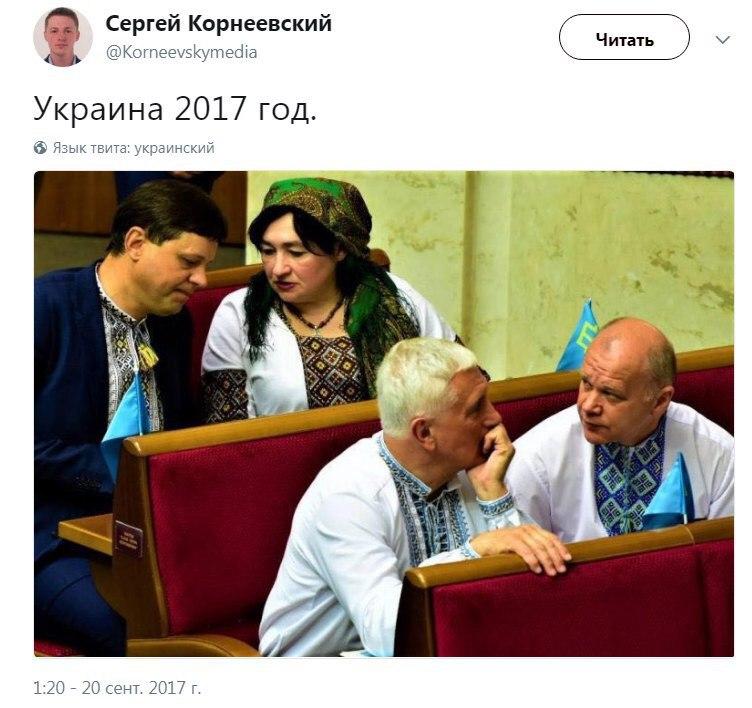 Можно украинца вывезти из села, но село из украинца вывезти невозможно