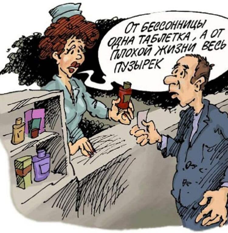 Фармакология в картинках смешные