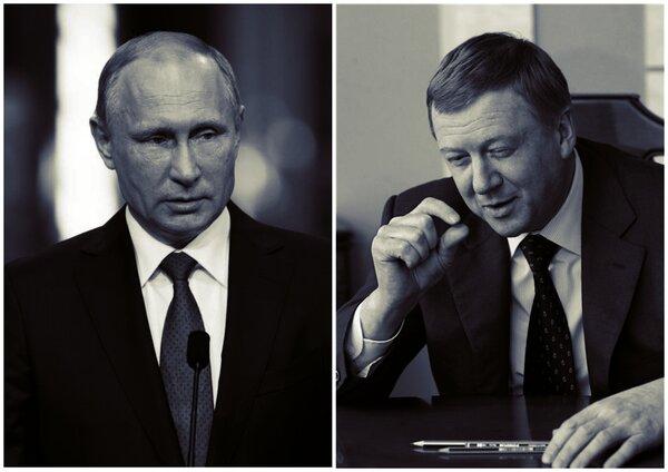 Путин возвращает энергетику …