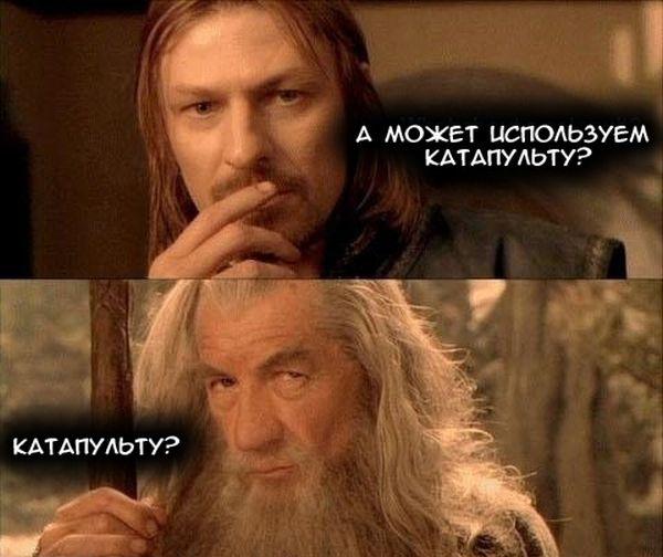 """""""Властелин Колец"""" в альтернативной вселенной))))"""