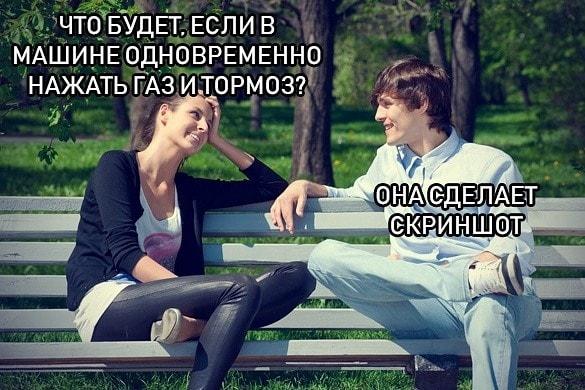 В браке главное, чтобы он из моногамного не перешёл в монотонный. © Дон Жуан анекдоты