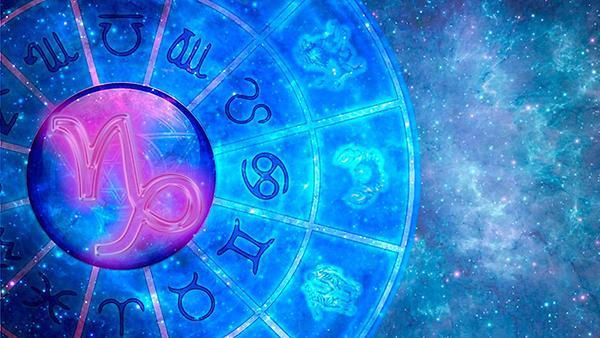 Астрологический прогноз на 14 — 20 мая
