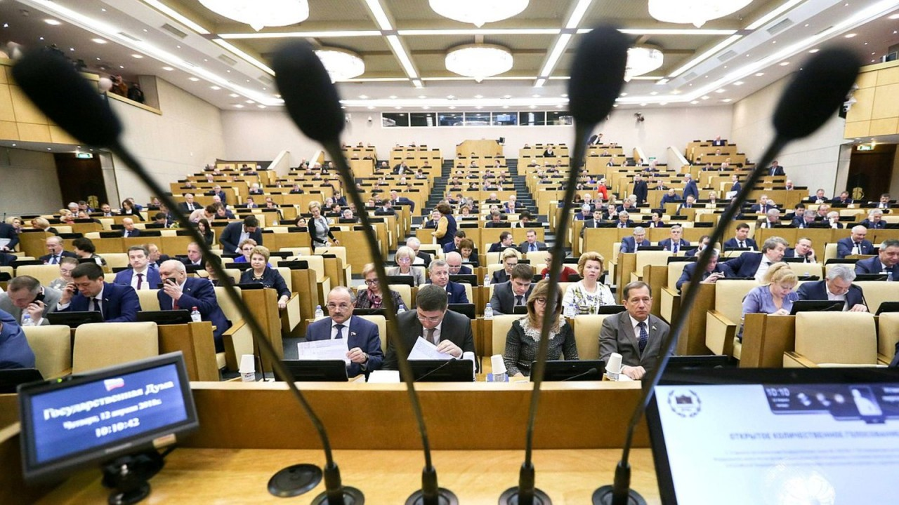 Депутаты Госдумы запустили к…
