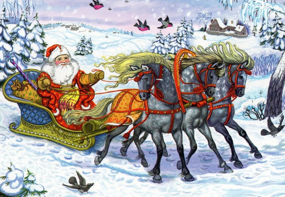 картинки тройка коней новогодние описание