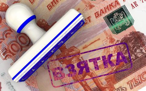 Инспектор требует 500 рублей…